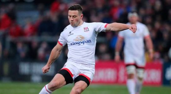 Cooney holds his nerve to seal late win for Ulster as they maintain unbeaten Euro record against Harlequins