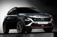 New 2021 Hyundai Kona N to be revealed on 27 April