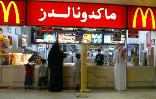 Saudi Arabia ditches rules separating women and men in restaurants