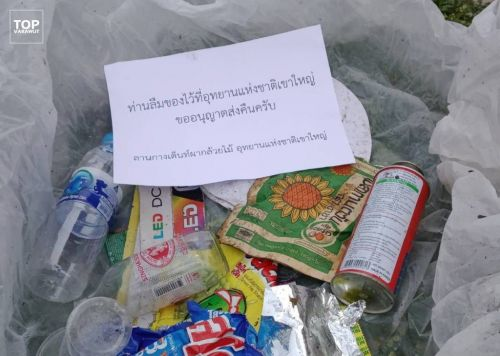 This Thai national park will post garbage back to litterbugs