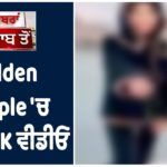 TikTok user apologises for hurting religious sentiments at Golden Temple