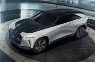 DS Aero Sport Lounge revealed as bold 671bhp electric concept