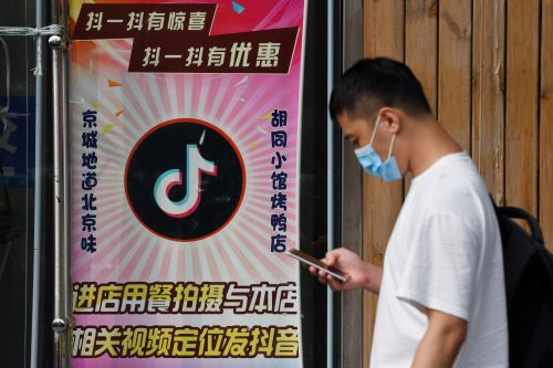 TikTok owner ByteDance is reportedly making a Clubhouse-style app for China, after the uncensored invite-only platform was blocked by Beijing, sources say