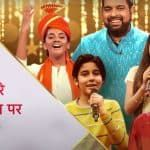 Star Plus UK to air 'Taare Zameen Par' in 18:00 weekday slot
