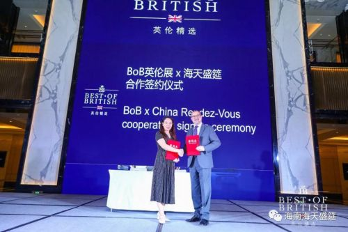 China Rendez-Vous recruits elite brands with Best of British