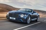Bentley Continental GT Speed Convertible revealed