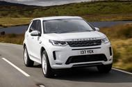 Land Rover Discovery Sport P300e R-Dynamic 2020 UK review