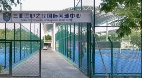 A guide to tennis courts in Sanya