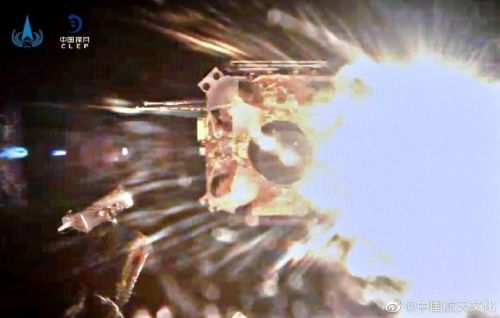 China's Chang'e 5 sample return craft takes off from the moon