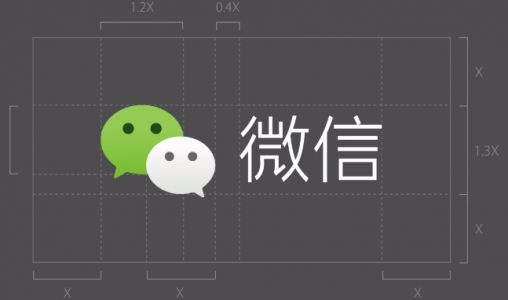 What's Wrong with WeChat? The Problem with Social Media Censorship