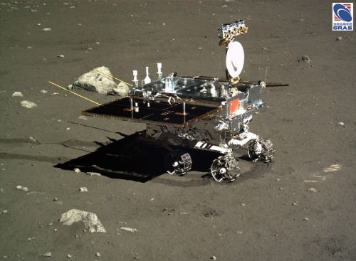 China publishes Chang'e 4 data one year after first landing on far side of the moon
