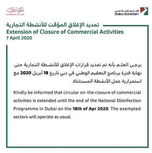 BREAKING: Commercial Activities In Dubai Must Stay Closed Until April 18