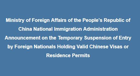 China to suspend entry of foreign nationals from March 28, 2020