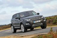 Nearly-new buying guide: Range Rover Evoque