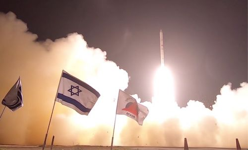 Israel successfully places surveillance satellite into orbit