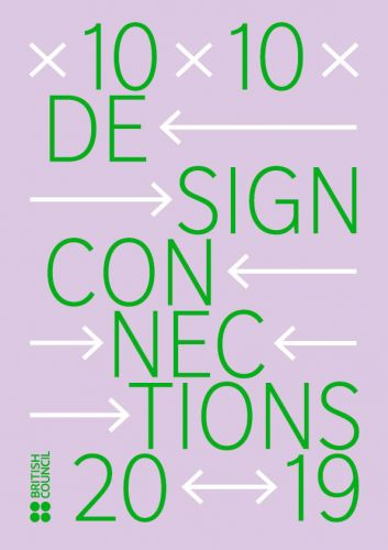 Design Connections 10x10 2019