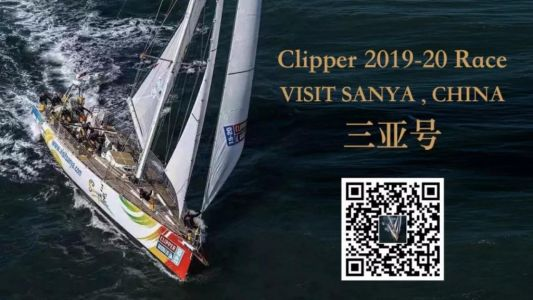 Clipper 2019-20 Race postponed