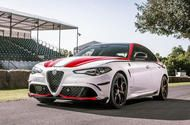 Alfa Romeo previews new performance model for Geneva