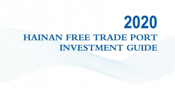 2020 Hainan Free Trade Port Investment Guide