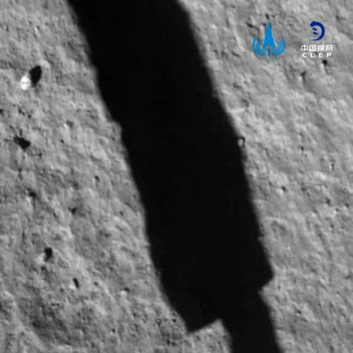 China lands sample return probe on moon