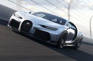 Bugatti Chiron nears end of production as 40 models remain