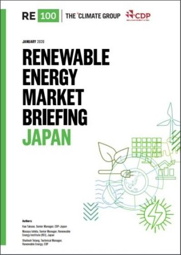 RE100 RENEWABLE ENERGY MARKET BRIEFING JAPAN