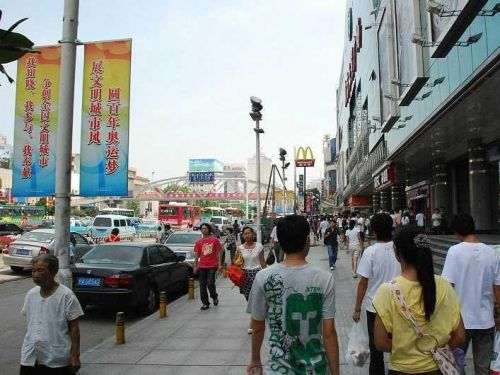 Wuhan, the center of the deadly coronavirus outbreak, is a major business hub for several international corporations