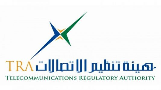 UAE ranks first in Arab region in Government Electronic and Mobile Services Maturity Index