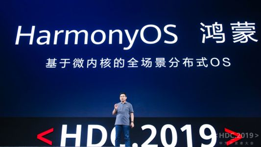 Harmony OS: what you need to know about Huawei's new operating system