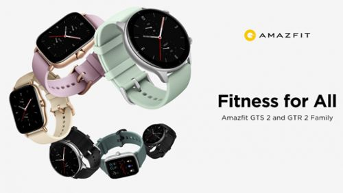 Amazfit GTR 2e and GTS 2e launched in India at Rs.9,999