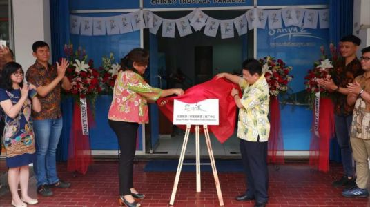 Sanya opens tourism promotion center in Indonesia