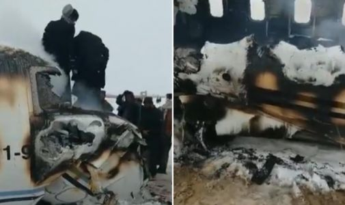 'No indication' US military jet was brought down by enemy fire in Afghanistan