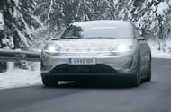 Sony Vision-S concept car begins testing on public roads