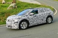 Volkswagen ID 4 SUV to be revealed at New York motor show