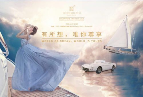 9th China Rendez-Vous shows off opulence in Sanya