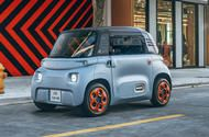 Citroen Ami is electric two-seater for £17 per month