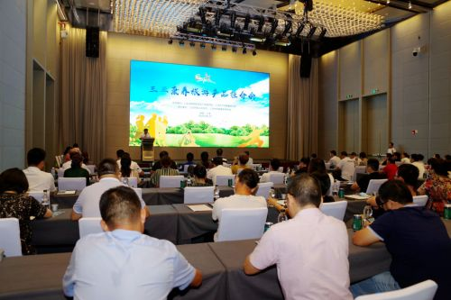 Sanya to promote integration of tourism and healthcare