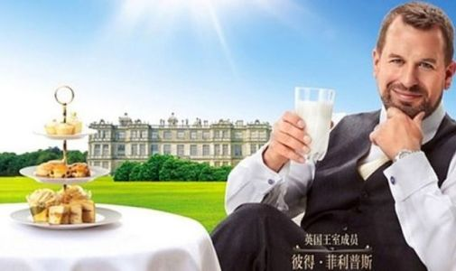 Queen's grandson Peter Phillips flogs royal connections in Chinese milk ad