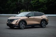 Bold new Nissan Ariya is pivotal electric SUV with 310-mile range