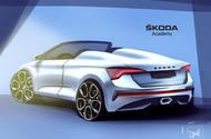 Skoda Slavia: student-built Scala Spider named