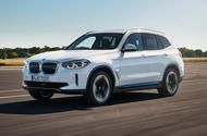 New BMW iX3: Munich's second EV offers 285-mile range