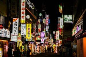 The Weather in Seoul and the Top 15 Attractions of South Korea