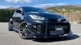 TOM'S Racing Toyota GR Yaris revealed - homologation special gains focus
