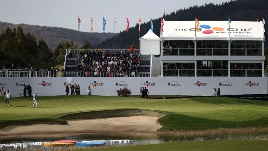 The CJ Cup 2019: Form guide for this week's event in South Korea