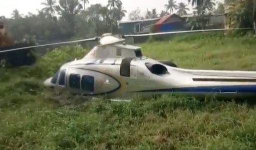The Managing Director Of LuLu Hypermarket Was Involved In A Helicopter Accident In Kerala