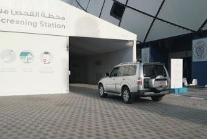 Dubai Opens FREE COVID-19 Drive-Through Test Centre