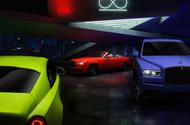 Rolls-Royce adds vibrant neon variants for Dawn, Wraith and Cullinan