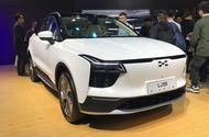 Chinese firm Aiways to show Europe-spec U5 EV at Geneva
