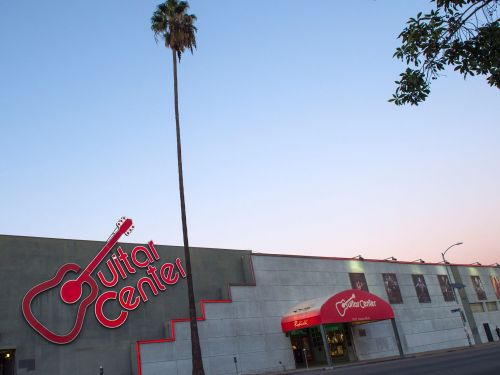Guitar Center, the largest retailer for musical instruments in the US, has filed for bankruptcy