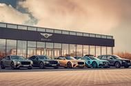 Competition: create your dream Bentley and win a factory tour